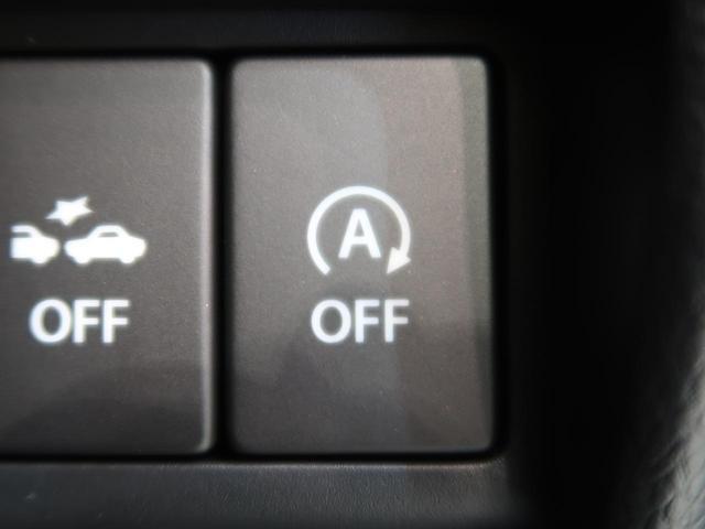 ハイブリッドFX セーフティパッケージ装着車 届出済未使用車(4枚目)
