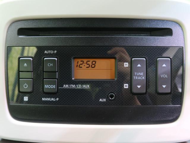 Fリミテッド 純正CDオーディオ 衝突被害軽減装置(3枚目)