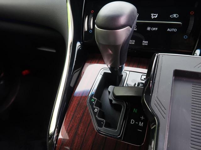 「CVT」無段変速によりエンジンの動力を最適にコントロールでき、燃費がよくなります☆さらに、ギア車のように変速ショックがないので加速もスムーズです♪
