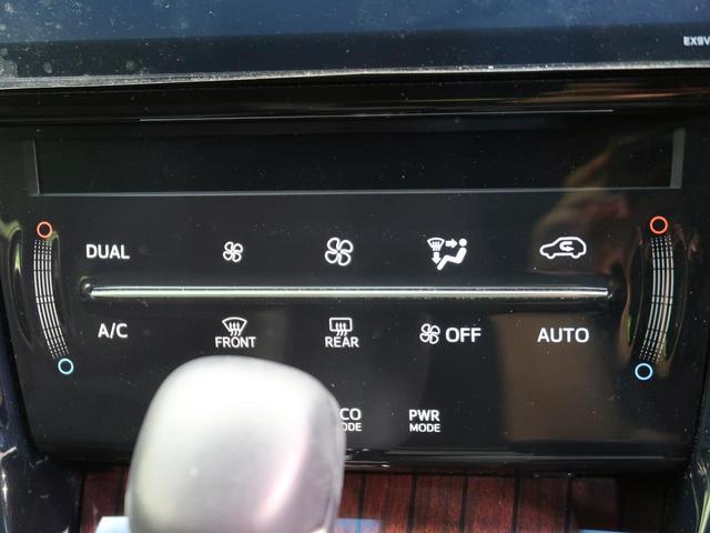 「デュアルエアコン」運転席・助手席それぞれ温度が設定できるので、長時間ドライブも快適にお過ごしいただけます☆