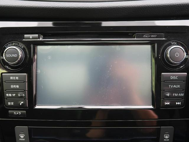 20XtエマージェンシーブレーキPKG 4WD ガラスルーフ(3枚目)