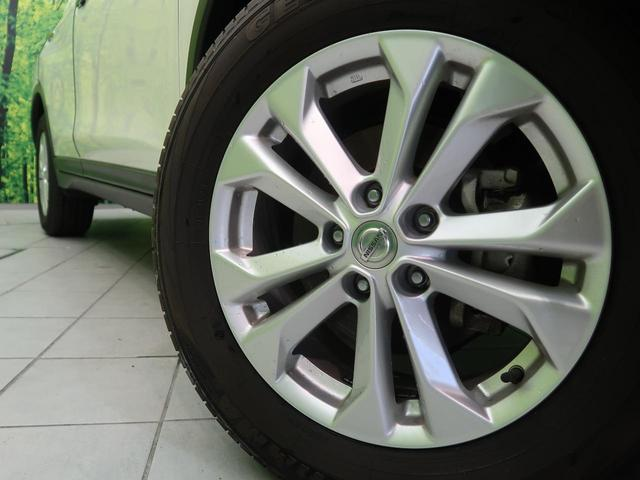 20XtエマージェンシーブレーキPKG 4WD ガラスルーフ(12枚目)