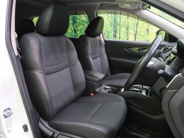 20XtエマージェンシーブレーキPKG 4WD ガラスルーフ(13枚目)