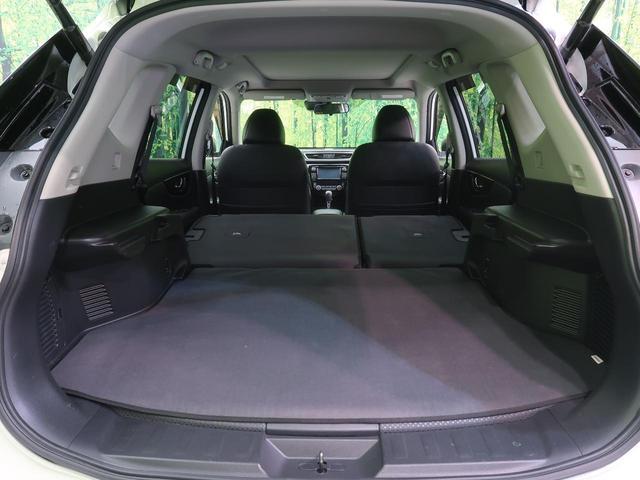 20XtエマージェンシーブレーキPKG 4WD ガラスルーフ(15枚目)