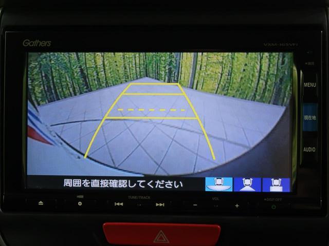 G・Lパッケージ 電動スライドドア 純正SDナビ フルセグ(5枚目)