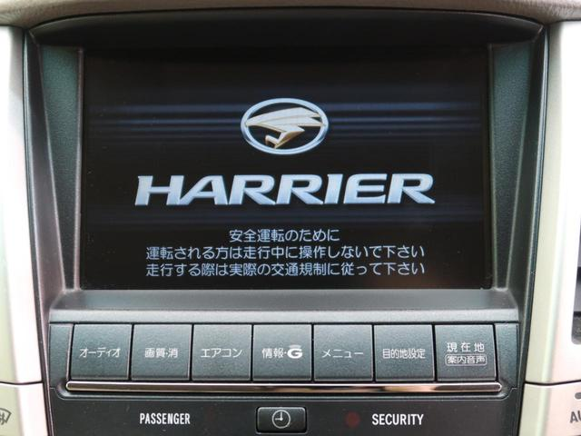 240G Lパッケージ メーカーオプションナビ バックカメラ(3枚目)