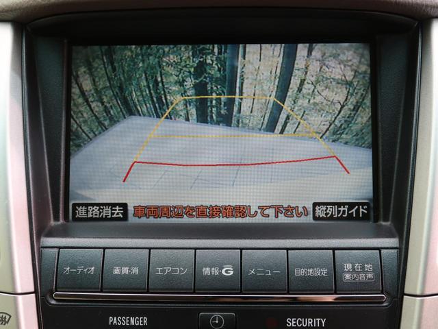 240G Lパッケージ メーカーオプションナビ バックカメラ(4枚目)