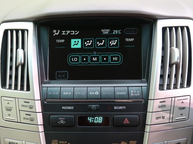 240G Lパッケージ メーカーオプションナビ バックカメラ(5枚目)