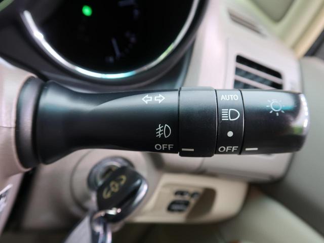 240G Lパッケージ メーカーオプションナビ バックカメラ(8枚目)