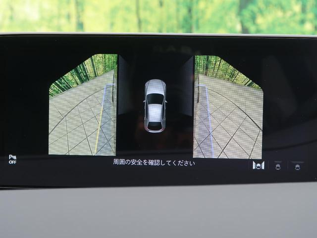 「マツダ」「MAZDA3ファストバック」「コンパクトカー」「三重県」の中古車58