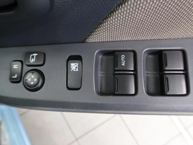 「電動格納ドアミラー」スイッチを押せば自動でドアミラーを開閉できます☆