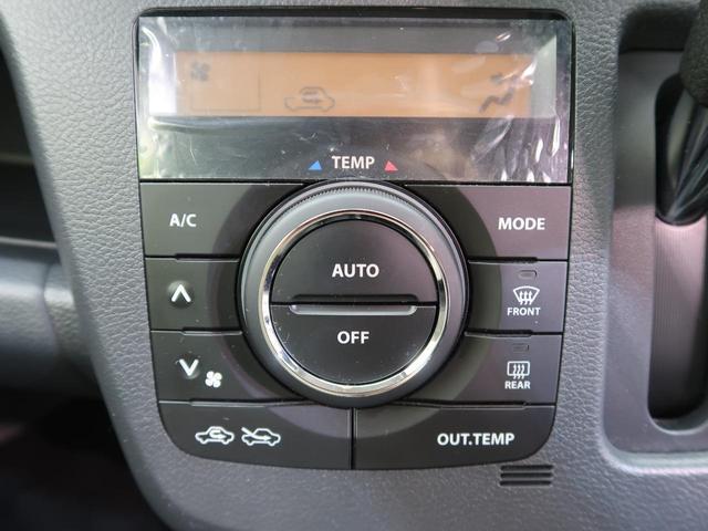 「オートエアコン」温度設定をしておけば風の強弱と出てくる風の温度を自動調節してくれます☆