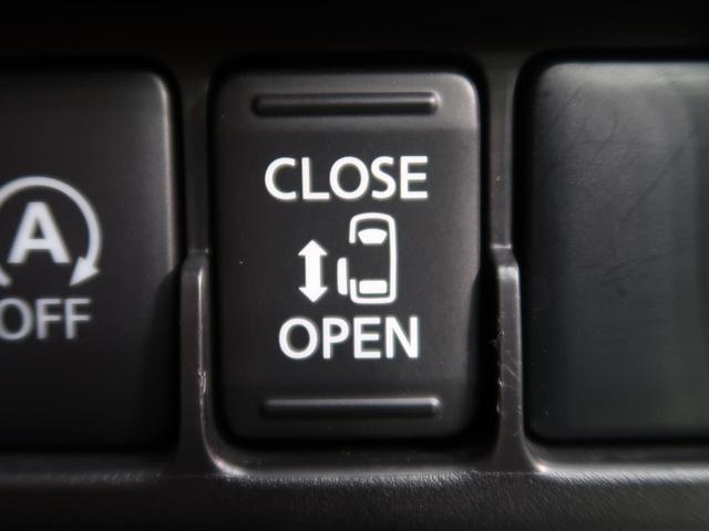 【パワースライドドア】ワンタッチでスライドドアの開閉が可能です!!乗り降り楽々♪荷物の積み下ろしも楽ちんです☆