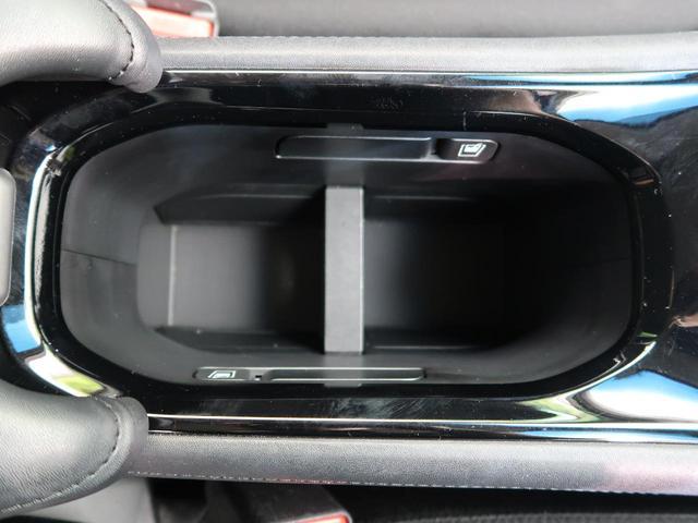 「ホンダ」「ヴェゼル」「SUV・クロカン」「三重県」の中古車44