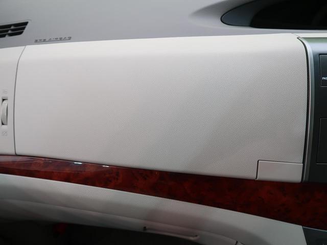 「トヨタ」「エスティマ」「ミニバン・ワンボックス」「三重県」の中古車48