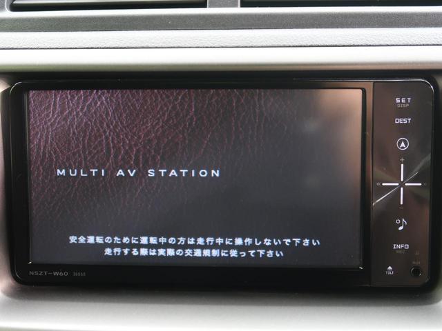 「トヨタ」「bB」「ミニバン・ワンボックス」「三重県」の中古車3