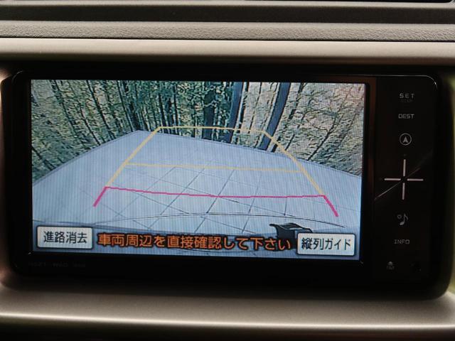 「トヨタ」「bB」「ミニバン・ワンボックス」「三重県」の中古車4