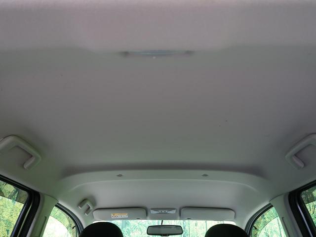 「日産」「デイズ」「コンパクトカー」「三重県」の中古車11