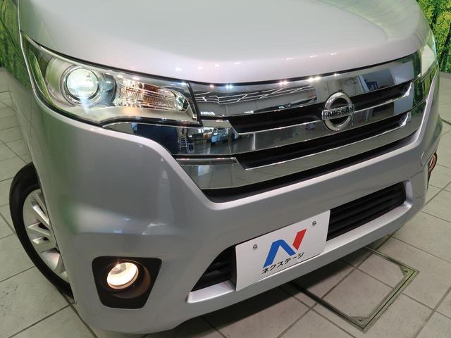 「日産」「デイズ」「コンパクトカー」「三重県」の中古車12