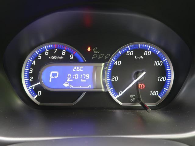 「日産」「デイズ」「コンパクトカー」「三重県」の中古車35