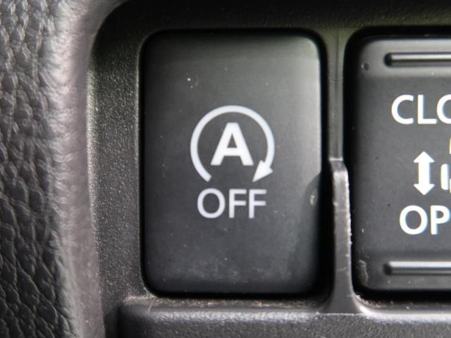 アイドリングストップ機能搭載車です。年間、自動車にかかる燃料代を節約することができます。それに伴い「CO2」排出量も減り、環境に優しい車です♪