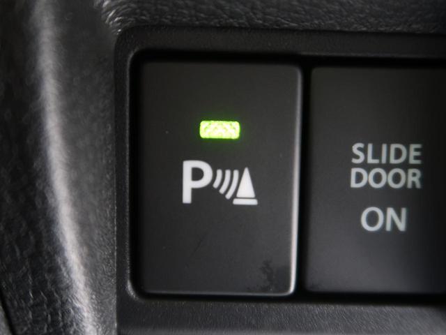 ハイブリッドXS 衝突軽減装置 届出済未使用車 両側パワスラ(12枚目)