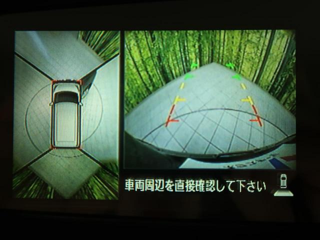 X アラウンドビューモニター 両側パワスラ ドライブレコーダ(4枚目)