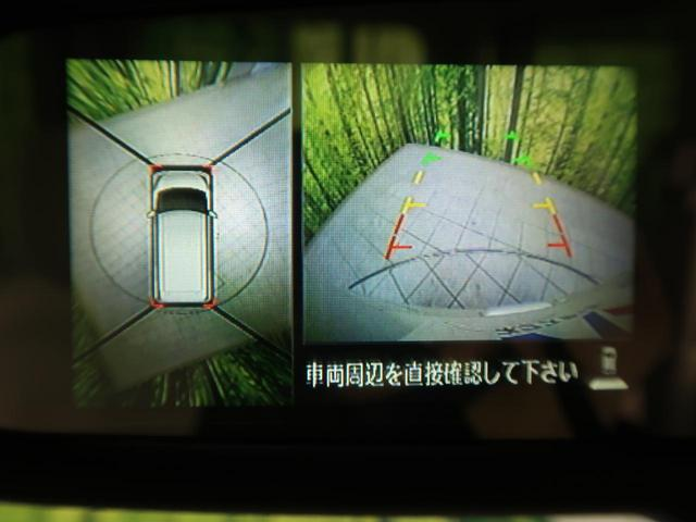 X 純正SDナビ 両側パワスラ アラウンドビューモニター(5枚目)