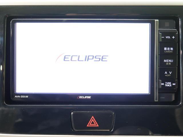 X SDナビ 電動スライドドア 全周囲モニター 禁煙車(3枚目)