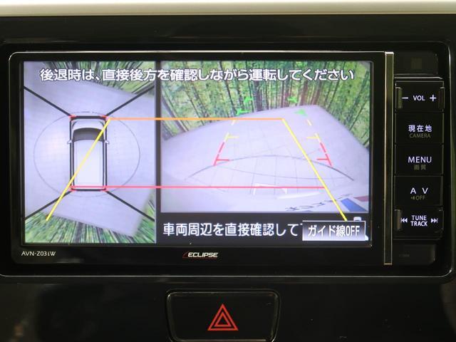 X SDナビ 電動スライドドア 全周囲モニター 禁煙車(4枚目)