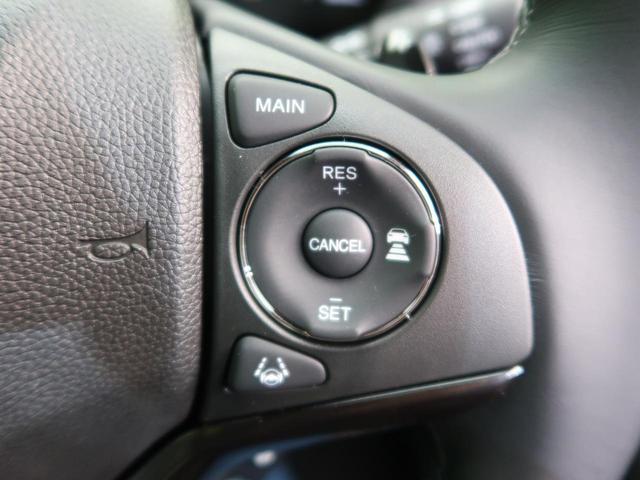 ハイブリッドRS・ホンダセンシング 現行型 登録済未使用車(13枚目)