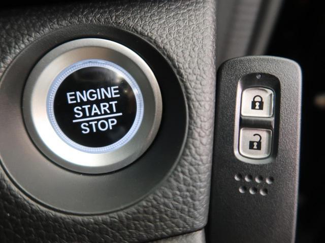 「スマートキー」鍵を取り出すことなくドアの開閉からエンジン始動まで可能です☆盗難や車上荒らしを未然に防ぐイモビライザーも搭載!
