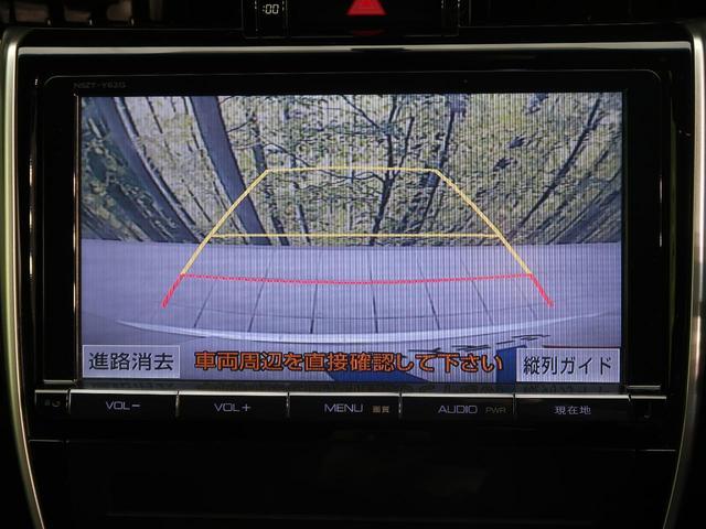 エレガンス 純正9型ナビ LEDヘッド バックカメラ(4枚目)