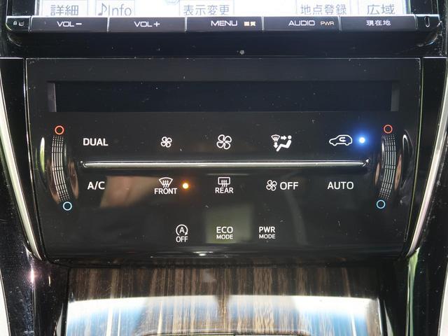 エレガンス 純正9型ナビ LEDヘッド バックカメラ(5枚目)