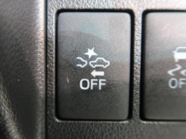【スマートアシスト】!走行中、前方の車両をセンサーが検知し、衝突の危険性が高いと判断した場合に、ブレーキアシストが作動!衝突などの危険回避をサポートまたは被害を軽減します☆