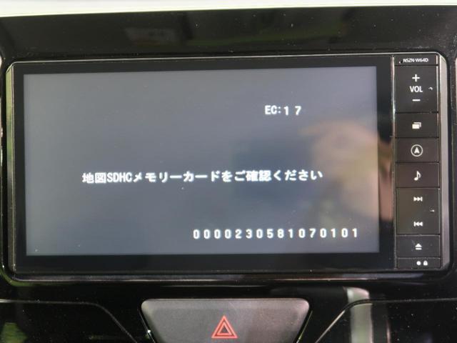 【純正SDナビ】装着済み!CD・DVD再生、フルセグTV視聴も可能です☆ 最新ナビへの交換なども承っております!