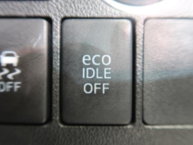 【アイドリングストップ機能】燃費の向上に繋がります!