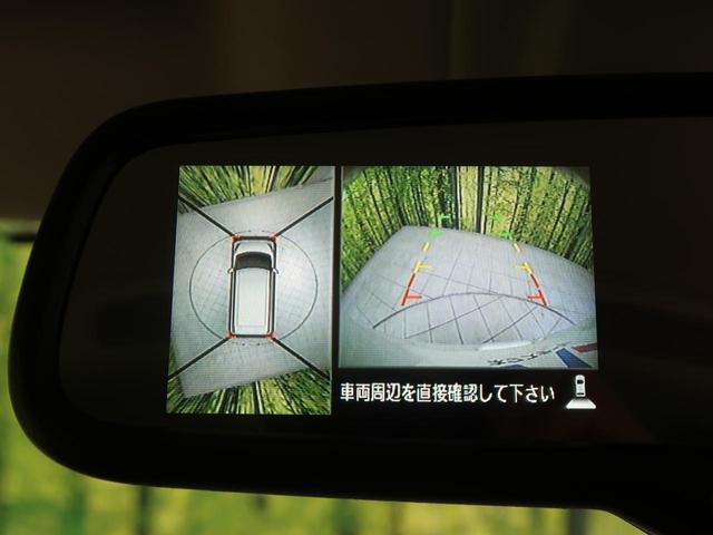 ハイウェイスターX Gパッケージ SDナビ 全周囲カメラ(5枚目)
