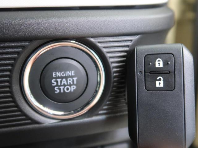 ハイブリッドG 現行型 届出済未使用車 衝突被害軽減ブレーキ(10枚目)