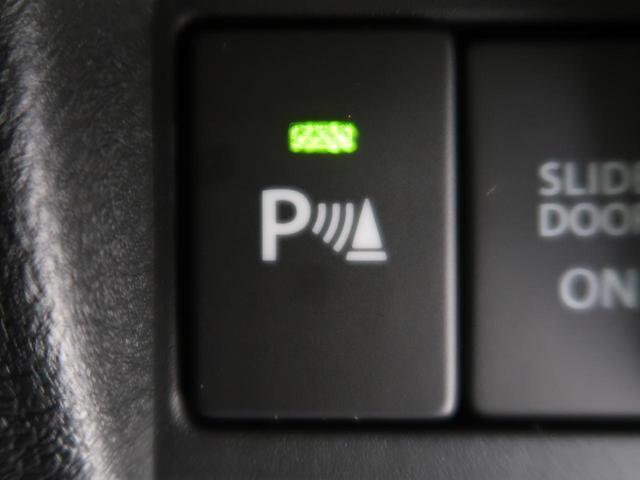 ハイブリッドXS 現行モデル 届出済未使用車 両側パワスラ(4枚目)