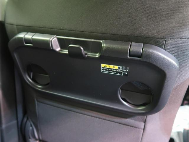 ハイブリッドX 現行 衝突被害軽減装置 届出済未使用車(38枚目)