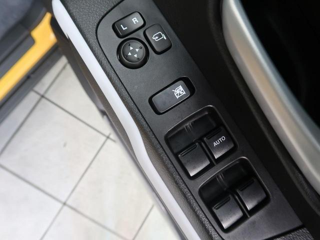 ハイブリッドX 現行 衝突被害軽減装置 届出済未使用車(39枚目)