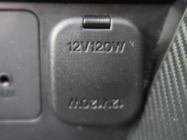 XD 純正ナビ 衝突被害軽減システム ディーゼル車 禁煙車(42枚目)