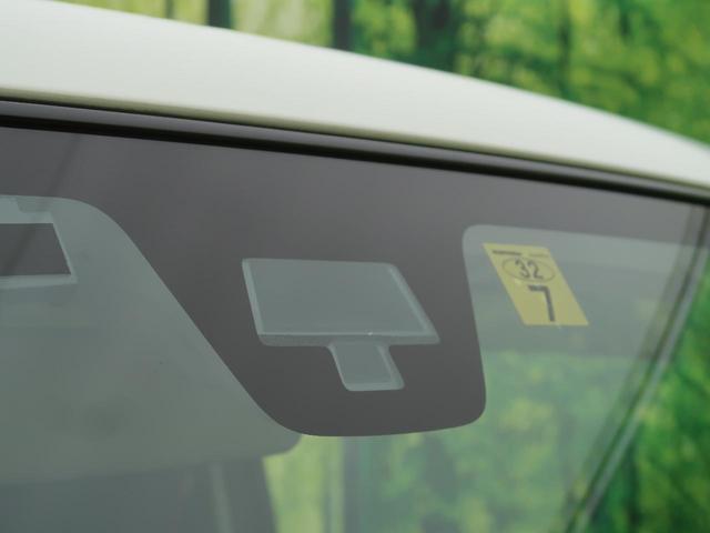 X 4WD 衝突被害軽減 HIDヘッド スマートキー(2枚目)