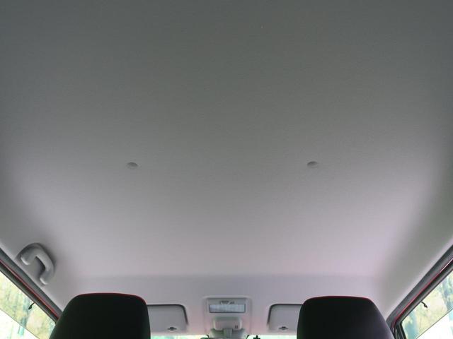 X 4WD 衝突被害軽減 HIDヘッド スマートキー(31枚目)