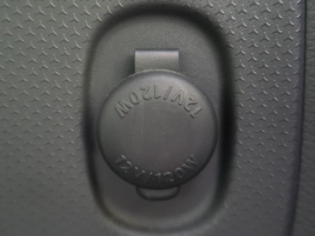 X 4WD 衝突被害軽減 HIDヘッド スマートキー(32枚目)