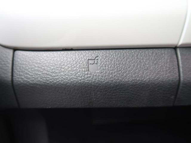 X 4WD 衝突被害軽減 HIDヘッド スマートキー(46枚目)