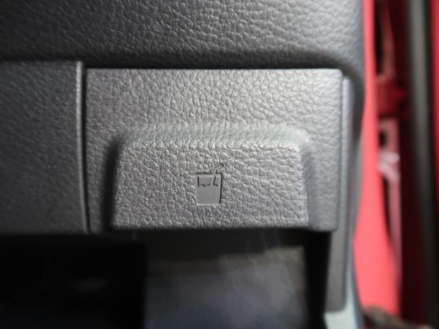 X 4WD 衝突被害軽減 HIDヘッド スマートキー(50枚目)