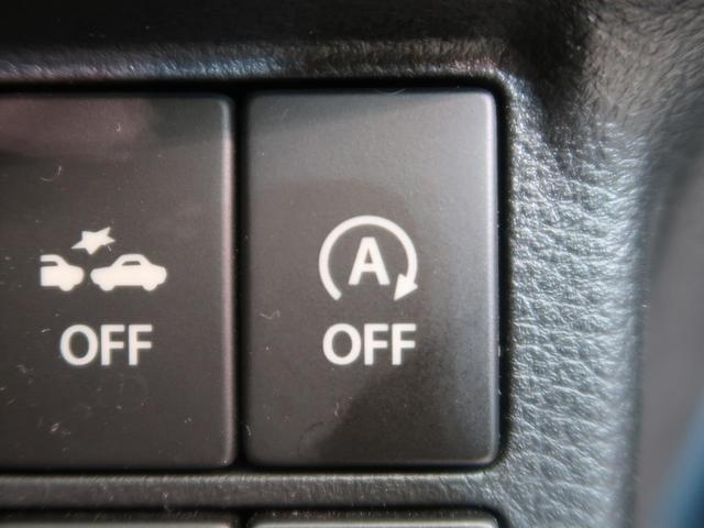 S 衝突被害軽減装置 シートヒーター ETC 純正オーディオ プライバシーガラス アイドリングストップ(5枚目)