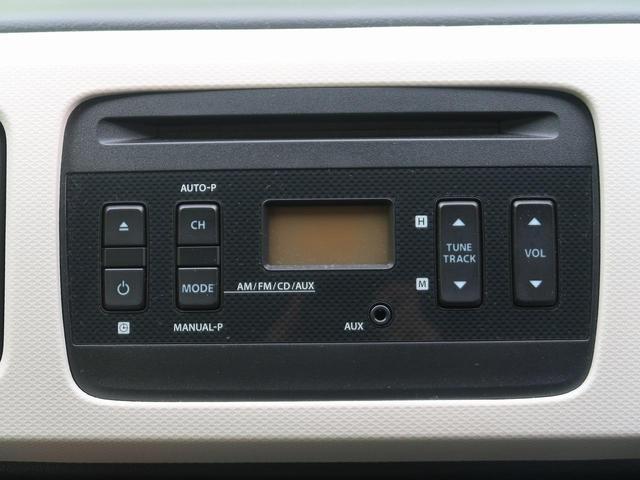 S 衝突被害軽減装置 シートヒーター ETC 純正オーディオ プライバシーガラス アイドリングストップ(6枚目)